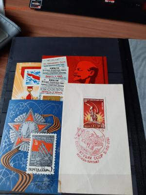 Блоки СССР, Польша, ГДР, марки разные - 20200215_151041