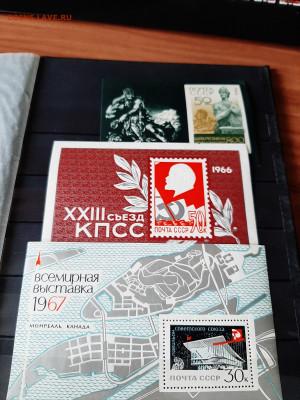 Блоки СССР, Польша, ГДР, марки разные - 20200215_151051