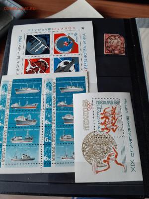 Блоки СССР, Польша, ГДР, марки разные - 20200215_151059