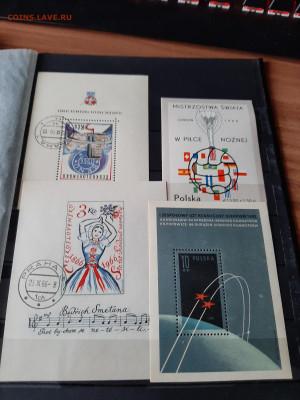 Блоки СССР, Польша, ГДР, марки разные - 20200215_151103
