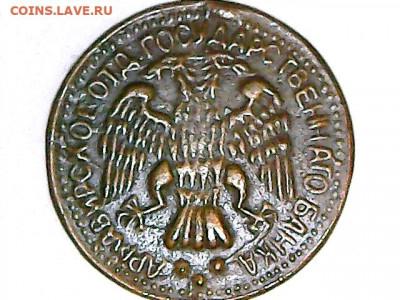 Пробные монеты СССР - S20210708_0005