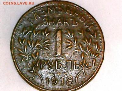 Пробные монеты СССР - S20210708_0006
