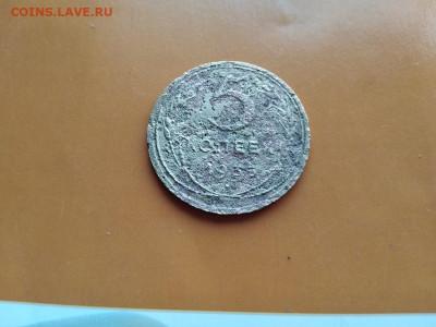 5 копеек 1935 старый тип до 30.07.2021 - 1935 (5) - копия