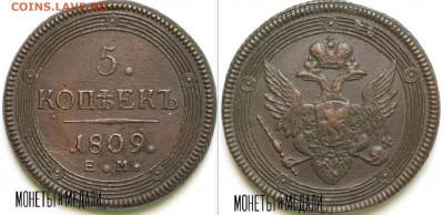 25 копеек 1900 г., две разновидности. - перерезка