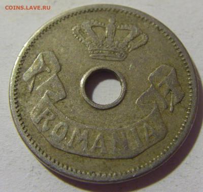 5 бани 1905 Румыния №1 02.08.2021 22:00 МСК - CIMG2217.JPG