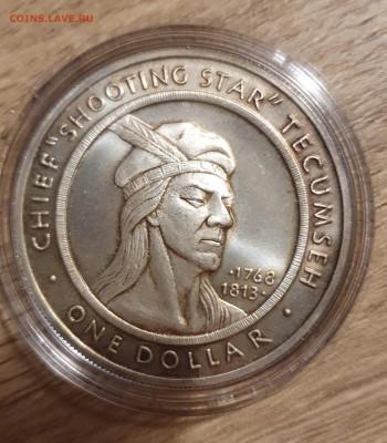 Монеты США. Вопросы и ответы - индеец