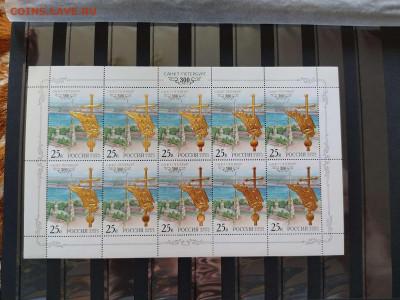 Пять листов марок посвящённых 300-летию Санкт-Петербурга - IMG_20210717_140950_thumb