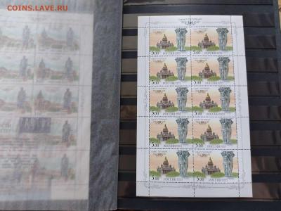 Пять листов марок посвящённых 300-летию Санкт-Петербурга - IMG_20210717_140914_thumb