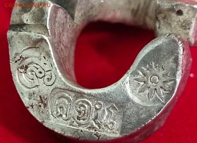 Монеты Тайланда - 224166972_3983800541742101_2485317445356794032_n