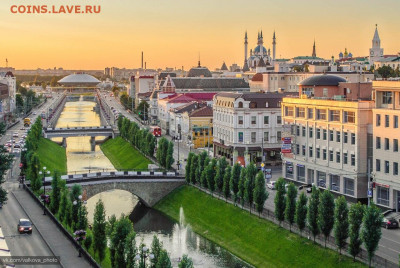 Самый красивый город в России - Самарский чатик
