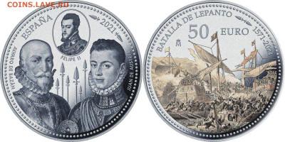 Монеты с Корабликами - Spain-2021-50-euro