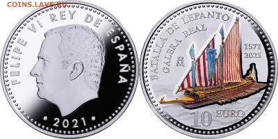 Монеты с Корабликами - Spain-2021-10-euro