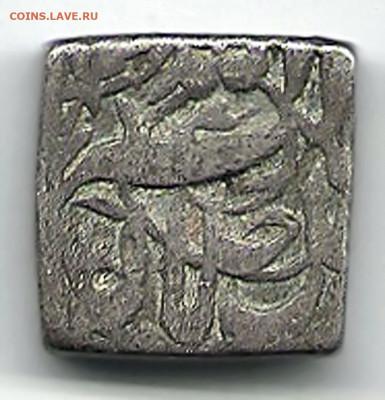 возможно - Империя Великих Моголов, 1 рупия — Падишах Аурангзеб (Аламгир I). Год неизвестен. реверс - Империя Великих Моголов  1 рупия — Падишах Аурангзеб (Аламгир I) аверс