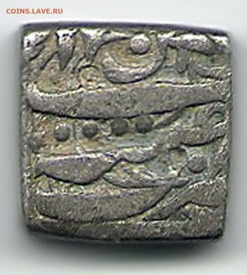 возможно - Империя Великих Моголов, 1 рупия — Падишах Аурангзеб (Аламгир I). Год неизвестен. аверс - Империя Великих Моголов  1 рупия — Падишах Аурангзеб (Аламгир I) реверс