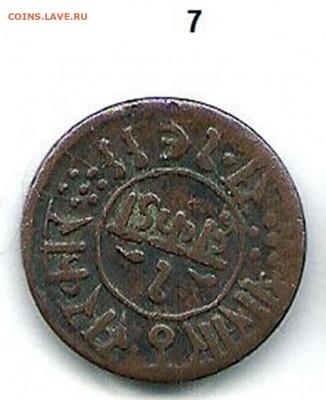 7. Неизвестная индийская монета неизвестного времени и неизвестное княжество.Медь. - Индийские княжества  7 реверс