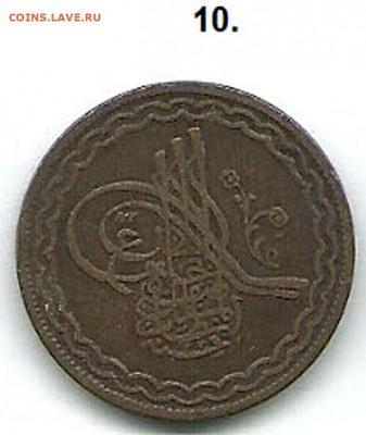 10. Видимо, Хайдерабад, монета неизвестного времени и номинала. Медь. - Индийские княжества  10  аверс