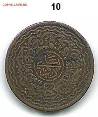 10. Видимо, Хайдерабад, монета неизвестного времени и номинала. Медь. - Индийские княжества  10 реверс