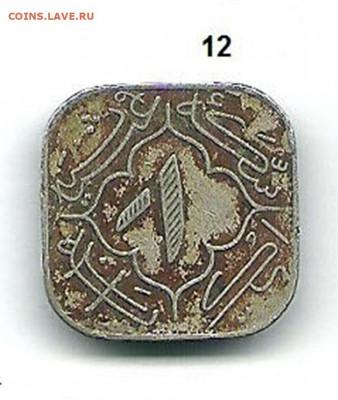 12. Хайдерабад 1 Ана 1943 год, квадратная монета, светлый металл. - Индийские княжества 12  реверс