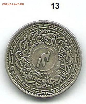 13. Хайдерабад, круглая монета неизвестного номинала, светлый металл (возможно, серебро). - Индийские княжества  13  аверс
