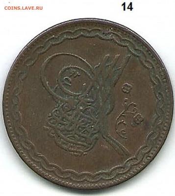 14. Хайдерабад, крупная медная монета неизвестного времени и номинала. - Индийские княжества  14  аверс