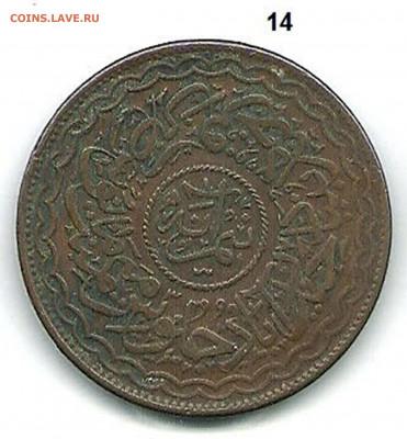 14. Хайдерабад, крупная медная монета неизвестного времени и номинала. - Индийские княжества  14 реверс