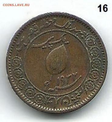 16. Тонк, тоже, видимо, 1 пайс, 1932 год, км#31а. Медь. - Индийские княжества 16 аверс