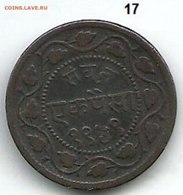 17. Барода 1 пайс, 1892 год, Y#30. Медь. - Индийские княжества 17 аверс
