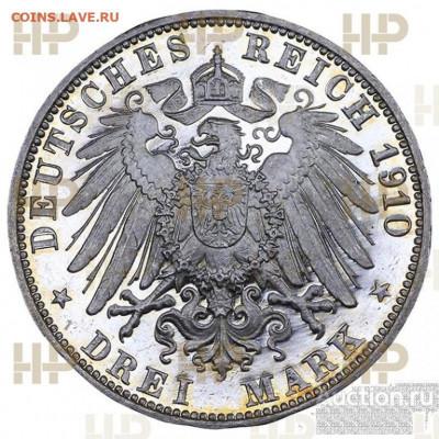 Германия 5 марок 1905 Вюртемберг - baden_fridrikh_ii_3_marki_1910_goda_g_proof_v_slabe_nnr_pf_63