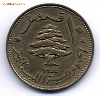 Монета перевертыш - Ливан  10 пиастров 1955 revers