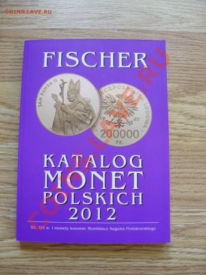 Каталоги польских монет на 2013 год. - Katalog - 2.JPG