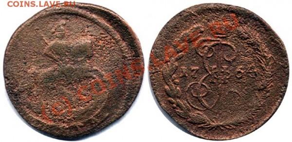 Деньга 1769 ЕМ - 1764