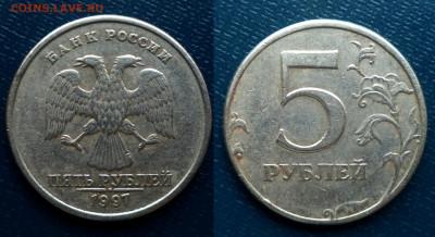Бракованные монеты - DSC09820.JPG