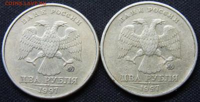 Бракованные монеты - RIMG0023.JPG