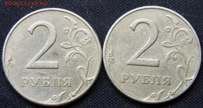 Бракованные монеты - RIMG0024.JPG