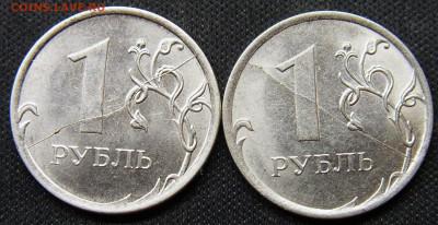 Бракованные монеты - RIMG0025.JPG