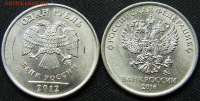 Бракованные монеты - RIMG0026.JPG
