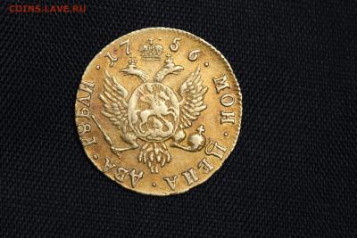2 рубля 1756 год - IMG_5248