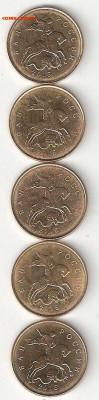 Современная Россия: Погодовка 10коп-2015м 5 монет UNC - 10к-2015м -5шт UNC a