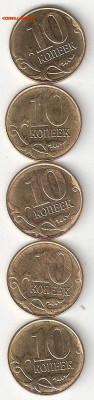 Современная Россия: Погодовка 10коп-2015м 5 монет UNC - 10к-2015м -5шт UNC р