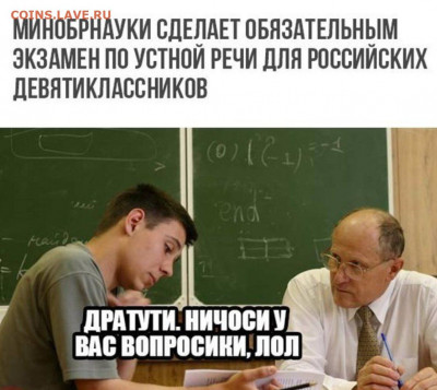 юмор - C3bvDG3W8AEh2VC