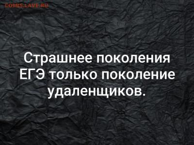 юмор - jepUrmzlDG0