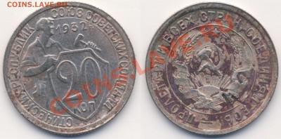 Бракованные монеты - 20-32-n43