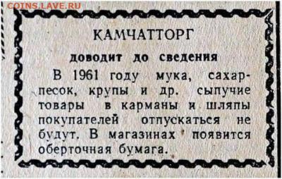 Про СССР - 239651065_4584446148266827_5651800338128717093_n