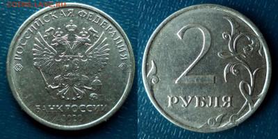 Бракованные монеты - Двоение