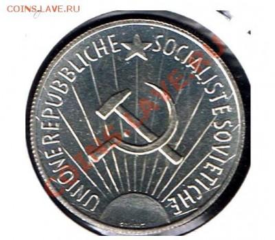 Медалька с Лениным.Слабонервным не смотреть! - Marx reverse