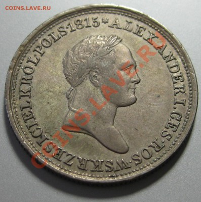 Коллекционные монеты форумчан (регионы) - 2 zl 1830 FH obv1