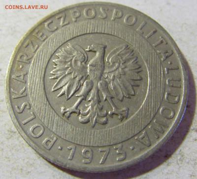 20 злотых 1973 Польша №1 24.08.21 22:00 М - CIMG6216.JPG