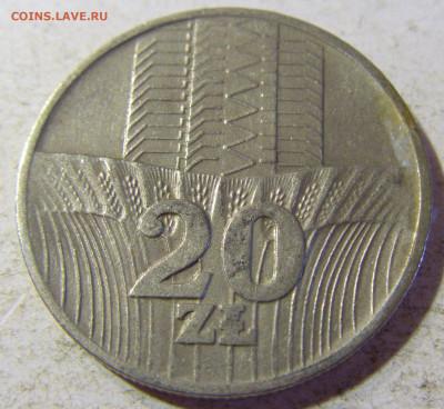 20 злотых 1973 Польша №1 24.08.21 22:00 М - CIMG6214.JPG