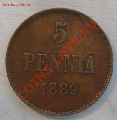 Коллекционные монеты форумчан (регионы) - 62
