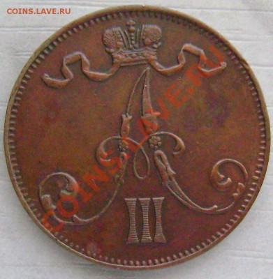 Коллекционные монеты форумчан (регионы) - 62a